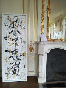 salon blanc - Danhôo